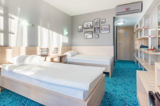 Стандарт с двумя односпальными кроватями (YALTA INTOURIST)